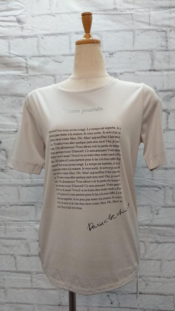パリを感じるTシャツが入荷してます😊