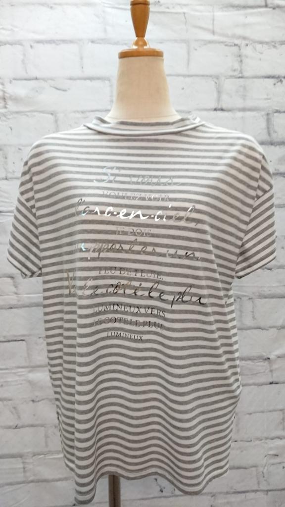 ボーダー×ロゴがクール♪大人なTシャツ